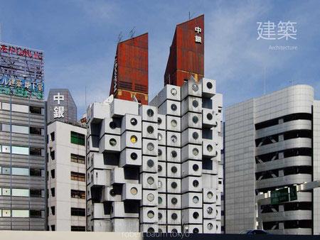 © robert baum tokyo, 19 July 2010