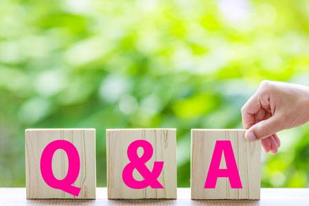 家庭教師問い合わせについての質問