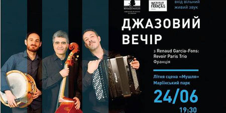 Jazz in Kyiv