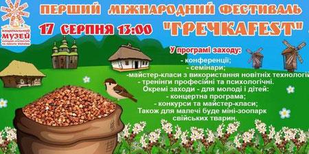 Buckwheatfest in Kiev