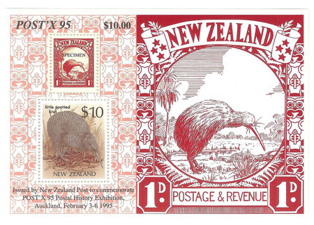 'Post'X 95', Feburary 1995 released to commemorate the 1995 Postal history exhibition.