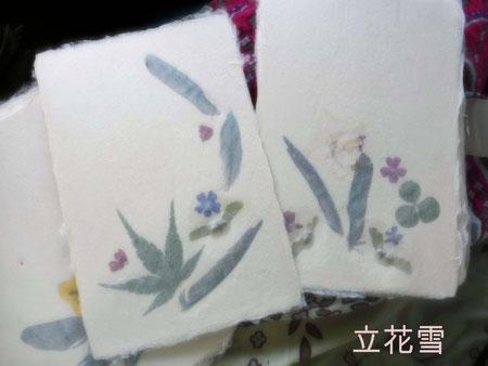 懐かしくなったら伺いたいです。 立花雪YukiTachibana 和紙の葉書完成