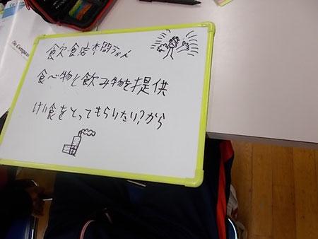 成績アップの秘訣!江別野幌駅近くの学習塾~学びのナコード江別野幌店