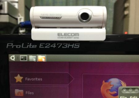 Webカメラを取り付ける