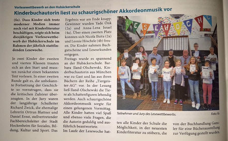 Hockenheimer Woche, 10.04.2019