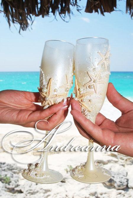 """Свадебные бокалы """"Сокровища морей"""" (на перламутрово-молочном фоне), 800 грн, (фото - бокальчики на Кубе)"""