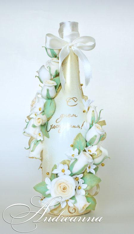 Шампанское «золотая роза», цветы ручной работы с нежным ароматом живых роз! Выполняется в любом цвете, с пронесением желаемого текста, стоимость 750грн