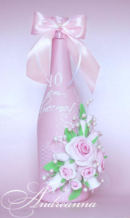Шампанское «Розовая свадьба», цветы ручной работы с нежным ароматом живых роз! Выполняется в любом цвете, с пронесением желаемого текста, стоимость 750грн
