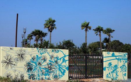 Parque Norte. Mairena del Alcor.Realizado con Americo Parrilla y Carolina Sanfer.