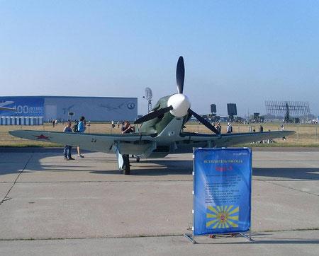 MiG3 1-2