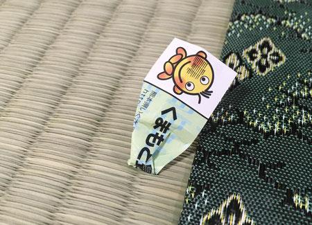 福岡県三井郡大刀洗町で畳の張替え写真(施工後)
