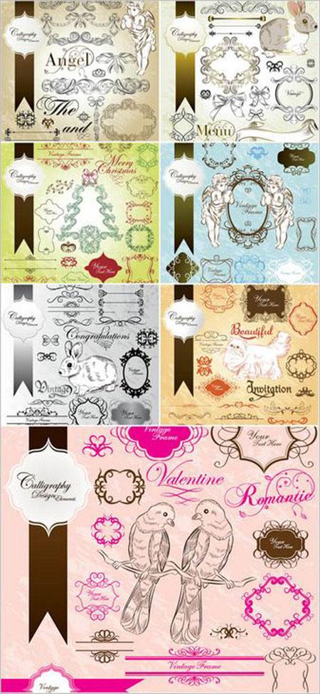 ロマンチックなバレンタインデー向け装飾素材 romantic vector Valentines day ornaments