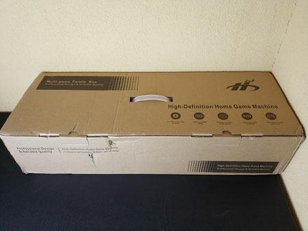 Le carton de la pandora's box 5S