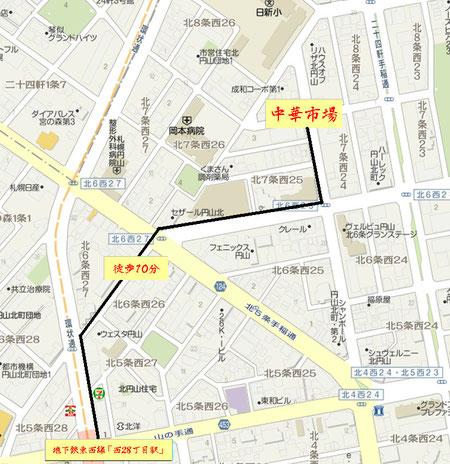 地下鉄東西線「西28丁目駅」下車・徒歩10分