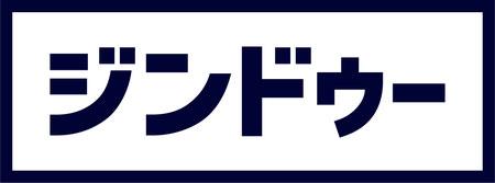 Jimdo ロゴ