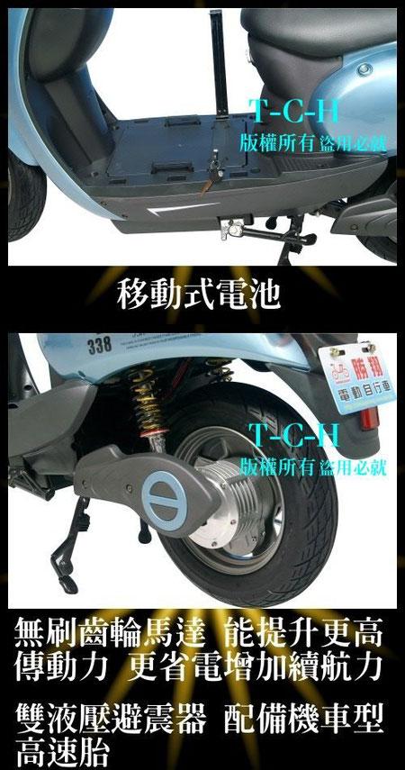 QQA電動自行車(鋰鐵電池)