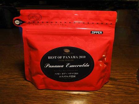 こんなに高価なコーヒー豆は初めて。でもその価値はありました