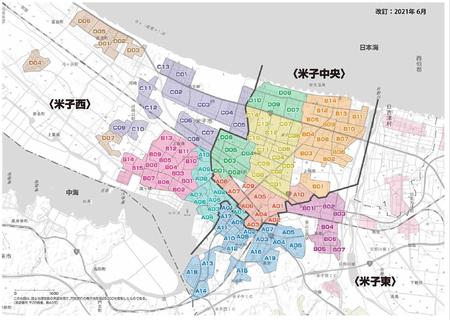 米子西/米子中央 配布エリアマップ