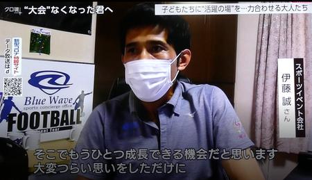 NHK クローズアップ現代+ 「大会なくなった君へ」