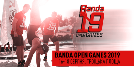 Banda Open Games 2019
