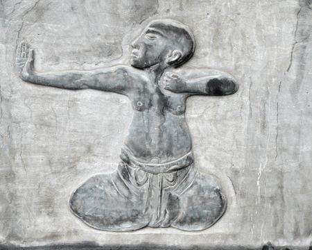 posture historique de Ba Duan Jin assis