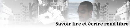 SITE de Youssef JEBRI : un clic sur le bandeau