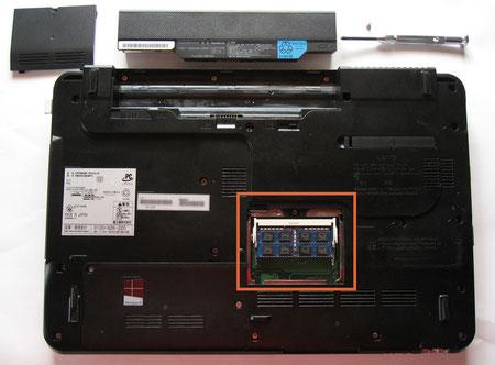 FMVA53KWP2のメモリスロット