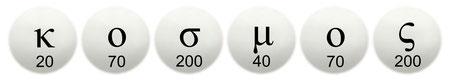 Kosmios 66, κόσμος  kosmos numerical value 600, Gematria