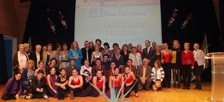 Participantes Velada Música y Poesía 2011