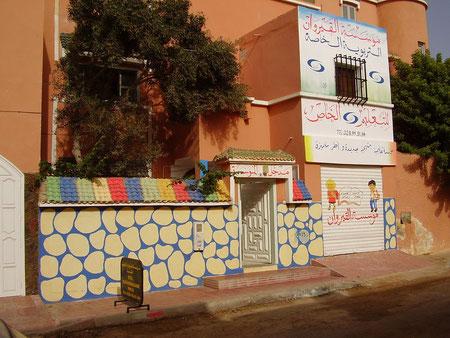 العنوان:شارع المغرب العربي زنقة الزيتونة رقم 6 العيون الصحراء المغربية