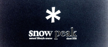 「*snow peak way」