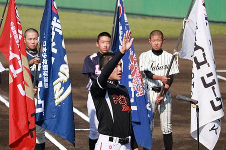 硬式野球チーム 宇城ボーイズ主将 平川太陽くん選手宣誓