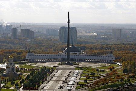 Общий вид мемориала Победы на Поклонной горе.