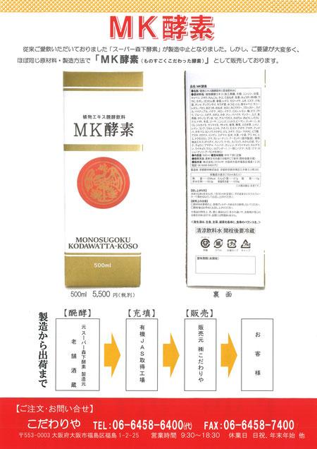500ml 定価5,940円(税込)