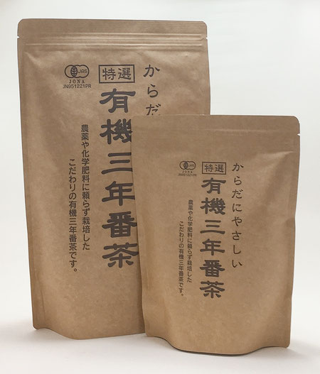 400g   1,123円(税込)/ 180g   605円(税込)