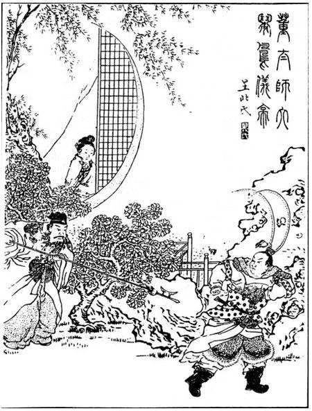 Tong-Tcho poursuivant Liu-Pou