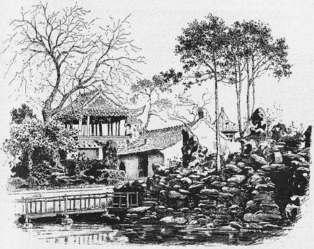 Jardin d'une maison de thé