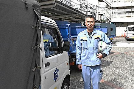 大塚さんと軽小型貨物車