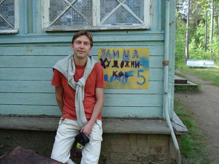 Денисов Дмитрий (Директор)
