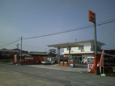 豊島 てしま テシマ レンタサイクル レンタカー