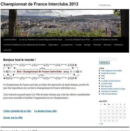 8-9 Juin : Finale du Championnat de France Interclubs à Saint-Etienne