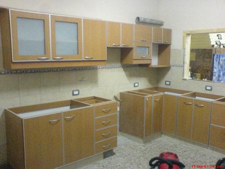 Muebles Para El Hogar Mueblescgc
