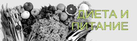 Диета и питание Майорка
