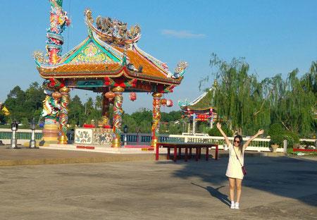 Thai-Chinesisches Kulturzentrum