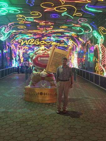 Der Autor Dezember 2016, Phuket, FantaSea