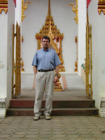 Wat Chalong, der Autor