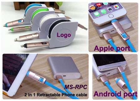 Retractable Usb Charge Cable Huangrong S Car Mouse