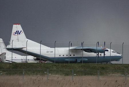 AN12 UR-CBF-1