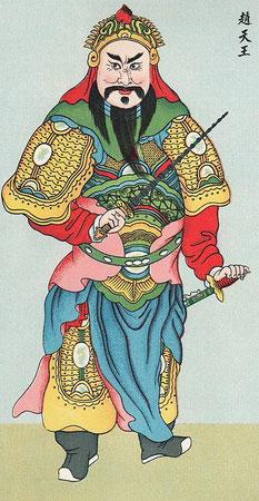 Tchao, le roi du ciel. — Sont-ce les mêmes personnages que les 4 grands rois des bonzes ? Oui, très probablement, mais avec des noms si différents, des figures si diverses, que le peuple en est arrivé à les prendre pour des génies absolument distincts.