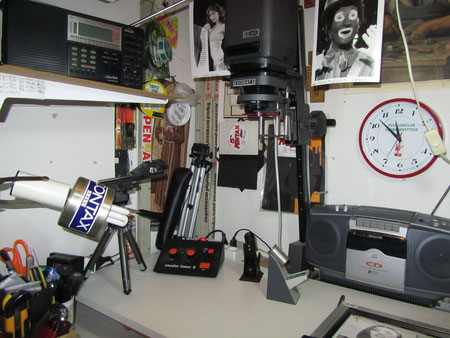 Camera Oscura 15